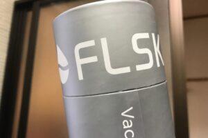 お酒や炭酸も入れられるボトル:FLSK